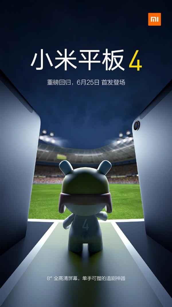 tablet terbaru xiaomi mi pad 4.jpg