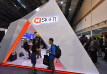 Telkomsel MSight