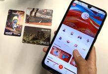 LinkAja Kini Bisa Isi Saldo E-Money dkk Plus Promo Cashback, Gimana Caranya