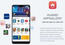 huawei mobile service