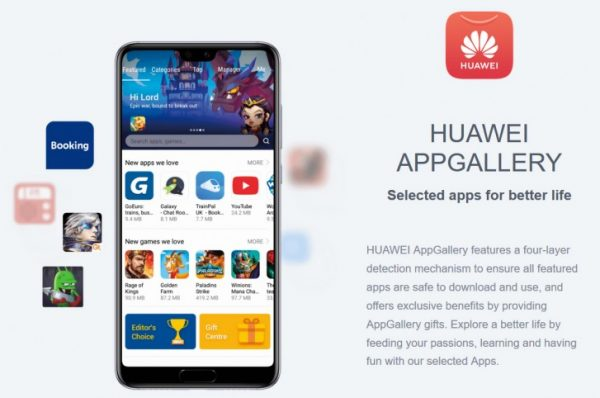 huawei mobile service