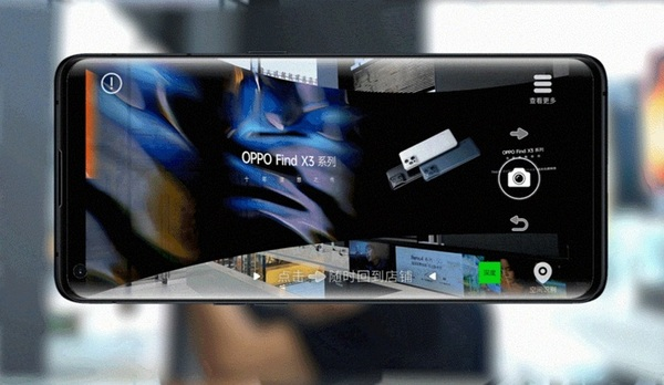 OPPO Kembangkan Dunia Virtual Melalui Aplikasi CyberReal AR
