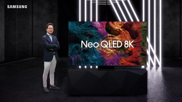 TV Samsung Neo QLED 8K
