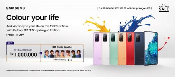 Samsung Galaxy S20 FE Snapdragon Edition (1)